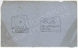 Two pencil sketches of sculptural fragments with Greek inscriptions; (left) circular motif and (r...