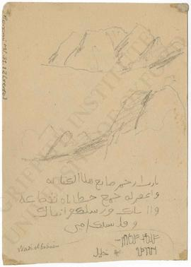 Egypt. Mount Sinai (Jebel Musa). Wadi el-Arbain. Mountain landscapes; and texts in Arabic