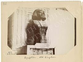 [411 E.E.Fund] Egyptian, Old Kingdom