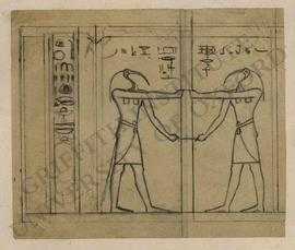 Egyptian scene with mirrored figures of Thoth (not identified)