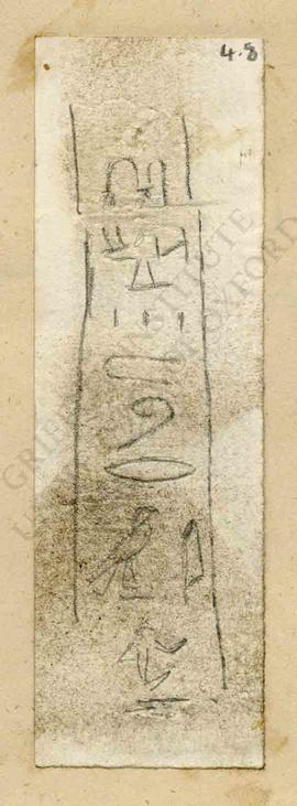 Egypt. Inscribed headrest, provenance not know, formerly in Walter Hawkins collection, current lo...