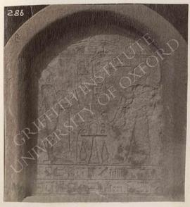 Stela of Pede[amun], Dyn XXVI, provenance not known, now in Bologna, Museo Civico Archeologico, 1936