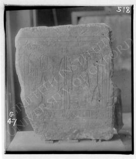 Probably stela, recto, double-scene with Pepy II seated in sed-festival kiosk on the occasion of ...